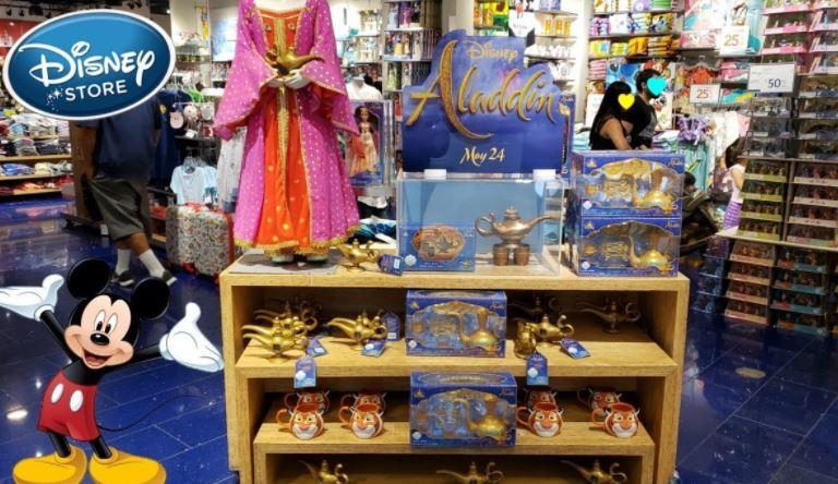 Disney Store Survey